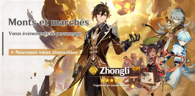 Genshin Impact, les personnages de la prochaine bannière et les nouveaux bonus de connexion quotidienne