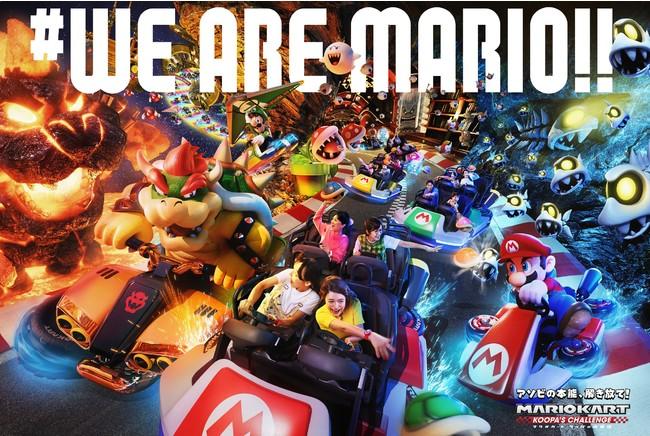 Super Nintendo World : ouverture prévue le 4 février 2021, l'attraction Mario Kart se montre