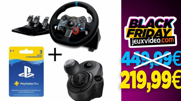 Black Friday : Le Logitech G29 + Levier + abo PS Plus à 219,99€ sur CDiscount