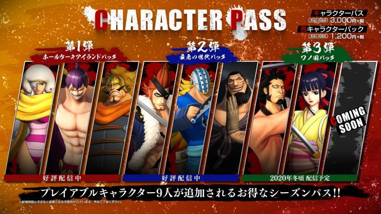 One Piece : Pirate Warriors 4 - Kin'emon se dévoile