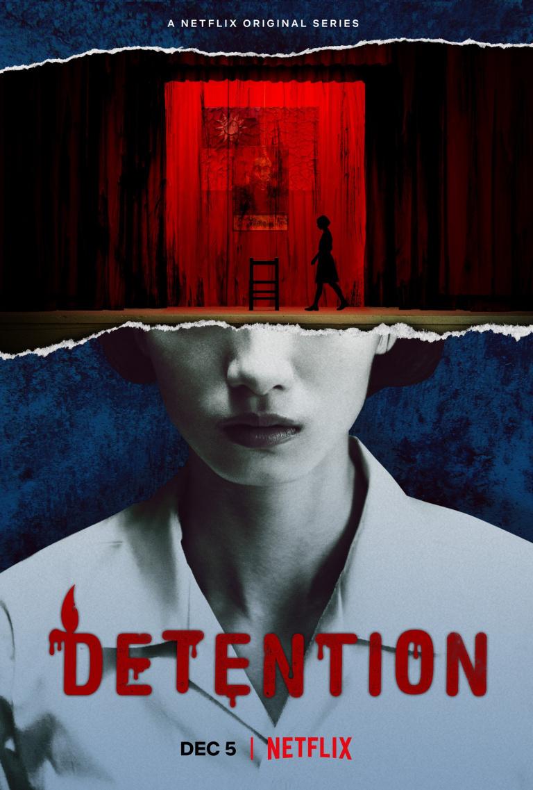 Detention : la série taïwanaise adaptée du jeu horrifique débarque sur Netflix