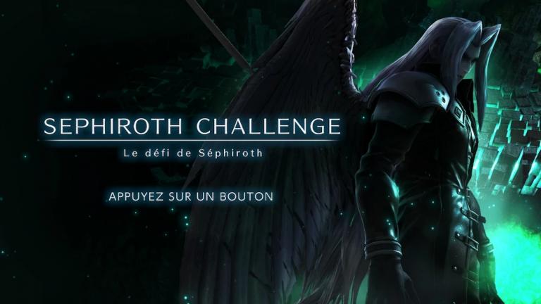Super Smash Bros. Ultimate, Séphiroth : comment le débloquer avant sa sortie ?