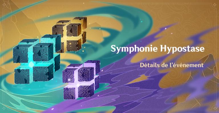 """Genshin Impact, événement """"Symphonie hypostase"""" : conseils pour faire un maximum de points et récupérer les Primo-gemmes."""
