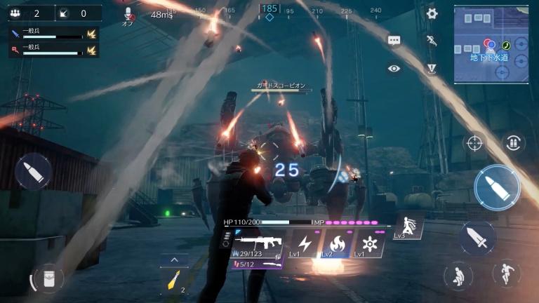 Final Fantasy VII : The First Soldier - Le Battle Royale dans l'univers de FFVII annoncé