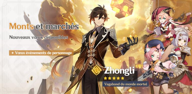 Genshin Impact : prochaines bannières de personnages et d'armes, nouveau personnage en obtention améliorée, notre guide