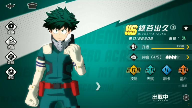 My Hero Academia : The Strongest Hero, notre guide pour bien débuter