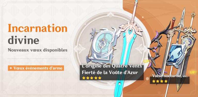 Genshin Impact 1.6, les bannières de personnages et d'armes
