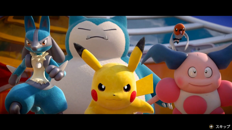 Pokémon Unite, apprendre à jouer : notre guide de la démo japonaise