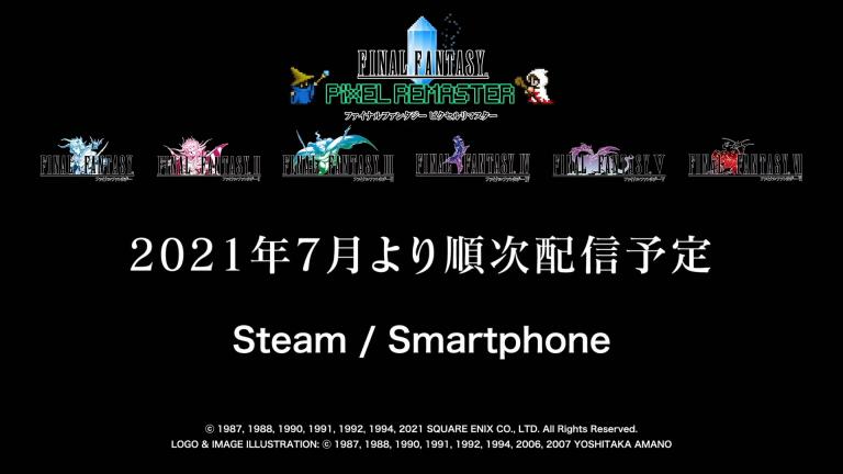 Final Fantasy Pixel Remaster : un lancement prévu pour juillet ?