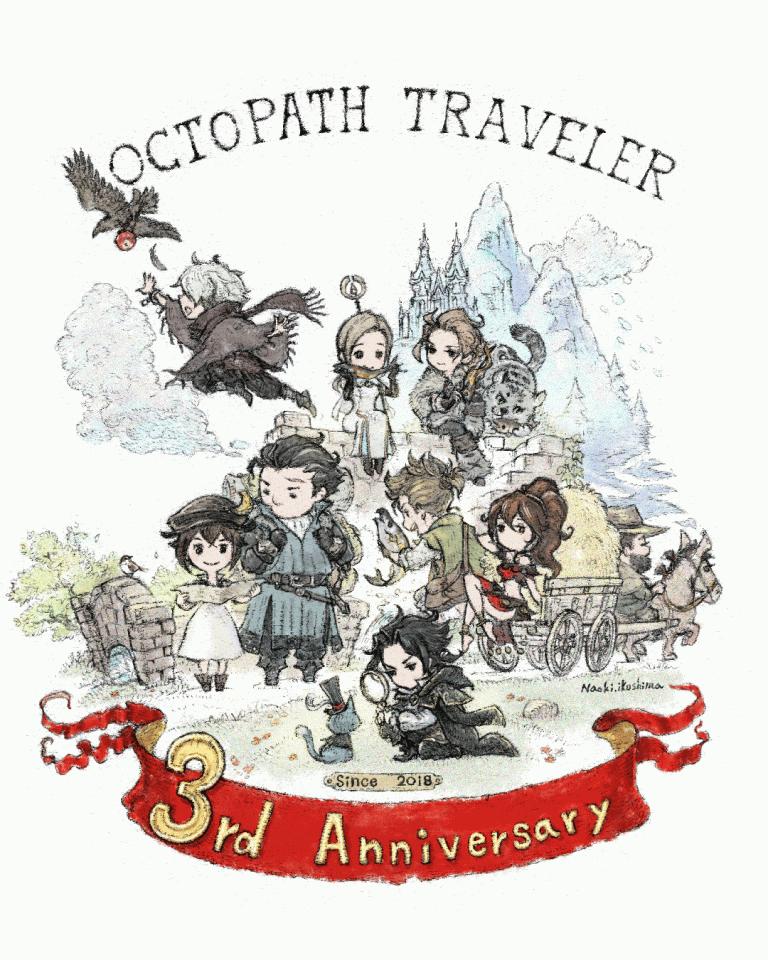 Octopath Traveler 2 : du teasing à l'occasion des trois ans du premier jeu ?