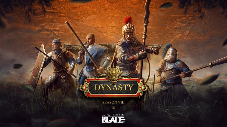 Conqueror's Blade : Distribution de 1000 clés pour obtenir du contenu exclusif !