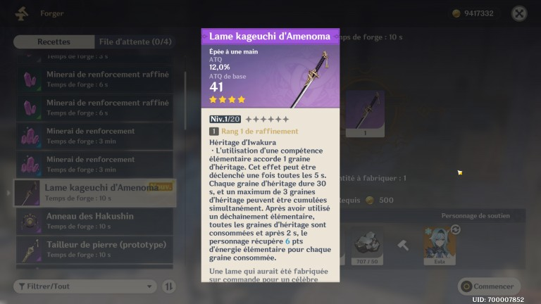 Genshin Impact, enigma of stone slabs: where to find them?  The plan for a 4 * sword!