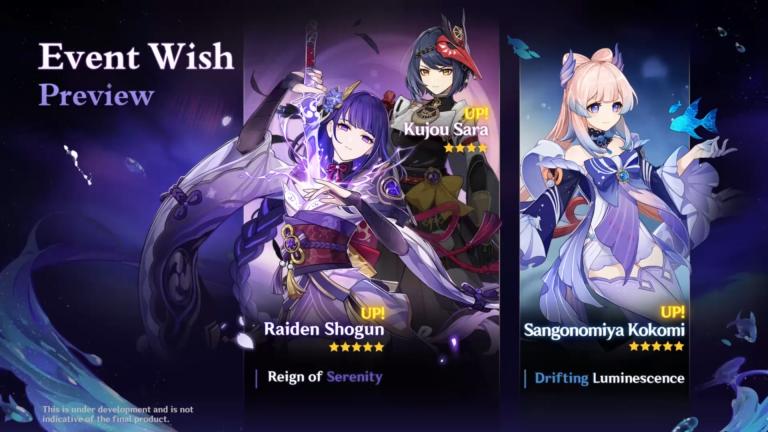 Genshin Impact, toutes les annonces sur la 2.1 : résumé et guide pour bien vous préparer