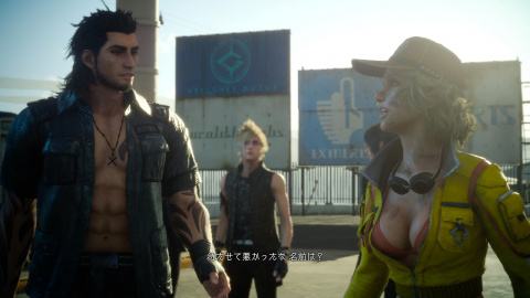 Final Fantasy XV en images