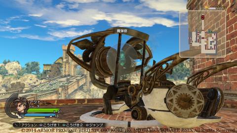 Nouvelles images pour Dragon Quest Heroes