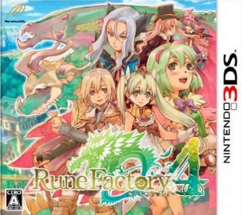 Rune Factory 4 sur 3DS