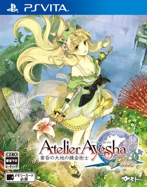 Atelier Ayesha Plus - The Alchemist of Dusk sur Vita