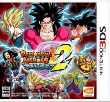 Dragon Ball Heroes : Ultimate Mission 2 sur 3DS