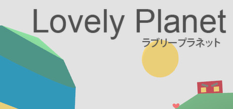 Lovely Planet sur PC