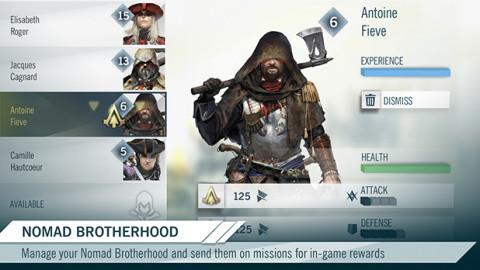 Assassin's Creed Unity : La Companion App n'est plus obligatoire pour le 100%