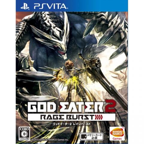 God Eater 2 : Rage Burst sur Vita