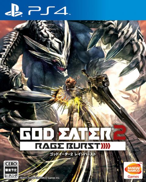 God Eater 2 : Rage Burst sur PS4