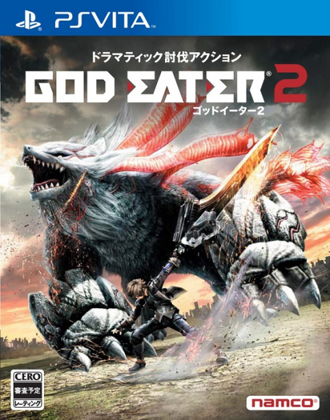 God Eater 2 sur Vita
