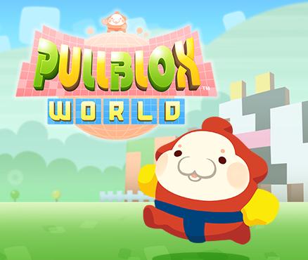 Pullblox World sur WiiU