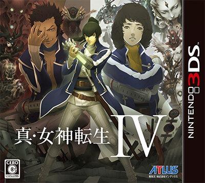 Shin Megami Tensei IV sur 3DS
