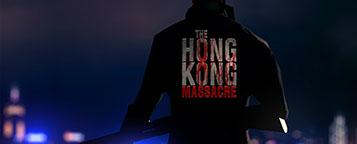 The Hong Kong Massacre sur PC