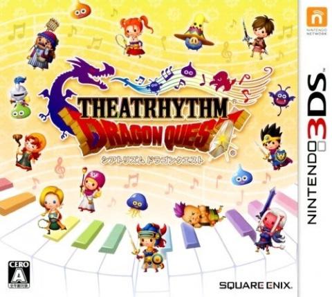Theatrhythm Dragon Quest sur 3DS