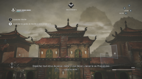 Assassin's Creed Chronicles : China, une lame parmi les ombres chinoises