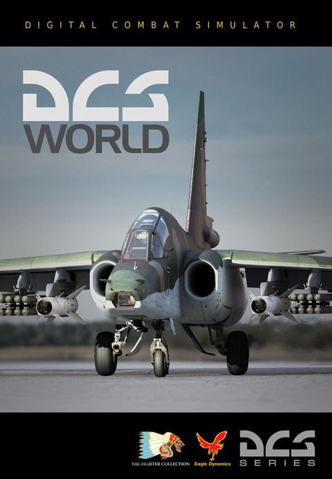 DCS World sur PC