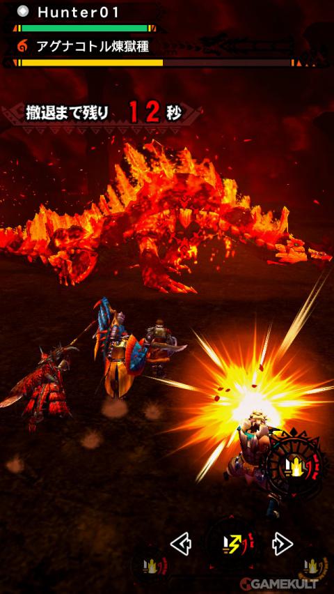 Monster Hunter sur mobile : Du gameplay tranchant !