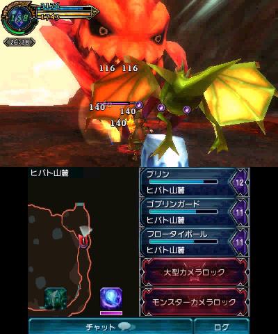 Final Fantasy Explorers: Ce clone de Monster Hunter qui boude les Occidentaux