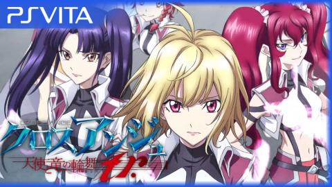 Cross Ange : Tenshi to Ryuu no Rondo tr. sur Vita