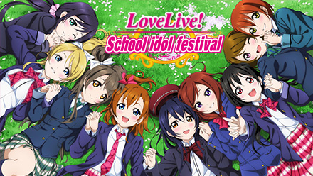 Love Live ! School Idol Festival sur iOS