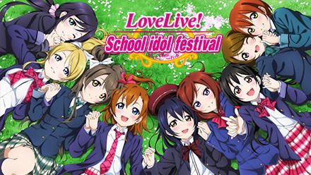 Love Live ! School Idol Festival sur iOS