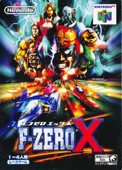 Oldies: Retour sur F-Zero X
