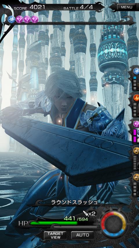 Mobius Final Fantasy se montre à nouveau