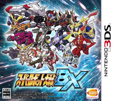 Super Robot Wars BX sur 3DS