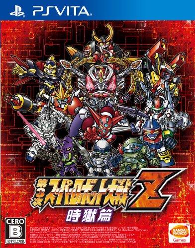 3rd Super Robot Wars Z : Time Prison Chapter sur Vita