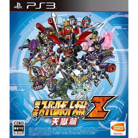 3rd Super Robot Wars : Celestial Prison Chapter