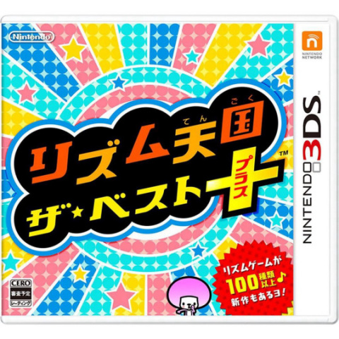 Rhythm Tengoku : The Best Plus sur 3DS