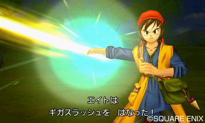 Dragon Quest 8 sur 3DS sera doté d'un mode photo