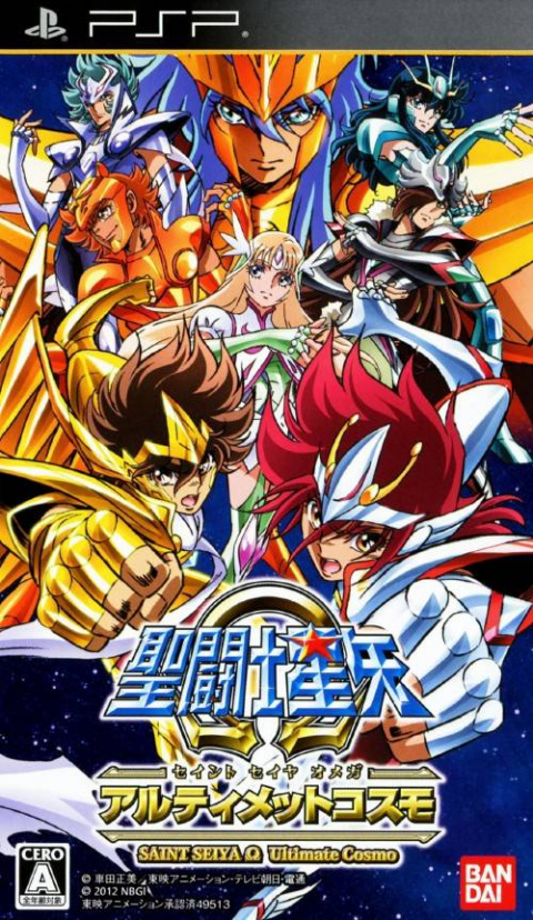 Saint Seiya Omega Ultimate Cosmo