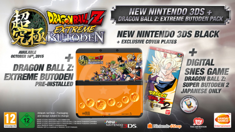 Jaquette de Un pack New 3DS + Dragon Ball Z Extreme Butoden en Europe