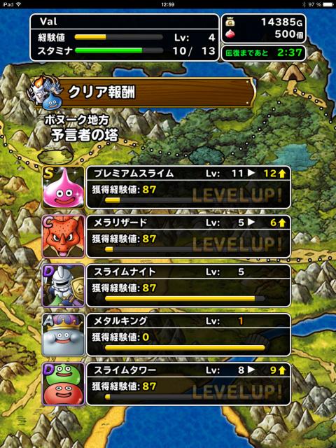 Dragon Quest Monsters Super Light : Ce free-to-play au démarrage fulgurant