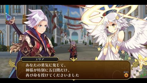The Hero Must Die : Quelques screenshots pour le nouveau RPG de Nippon Ichi Software