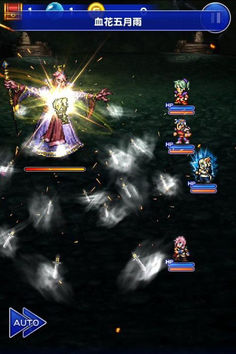 Final Fantasy Record Keeper : 2 personnages de Final Fantasy XIV à l'honneur